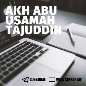 al Amtsilah at Tashrifiyyah - Akh Abu Usamah Tajuddin (kumpulan audio)