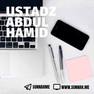 Aunul Ahadi Shomad Syarah Adabul Mufrod - Ustadz Abdul Hamid (kumpulan audio)