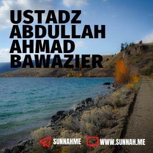 Ma'na Laa ilaha illallah wa Muqtadhaha wa Atsaruha fil Fardhi wal Mujtama' - Ustadz Abdullah Ahmad Bawazier (kumpulan audio)