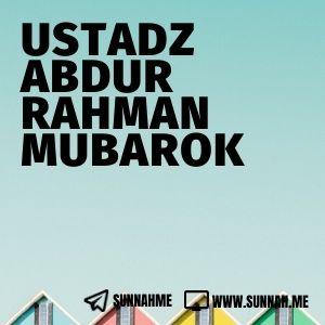 Fathul Wadud fi Ta'liq 'ala Haiyah Ibni Abi Dawud - Ustadz Abdurrahman Mubarok (20 audio kajian)