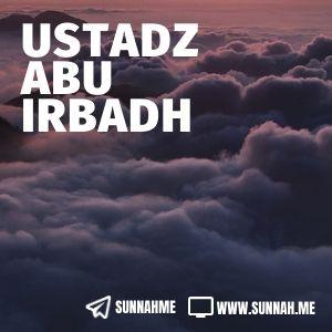 Aunul Ahadi Shomad Syarah Adabul Mufrod - Ustadz Abu Irbadh (kumpulan audio)