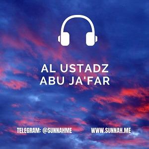 Minhaj al Firqotun Najiyah - Ustadz Abu Ja'far (kumpulan audio)