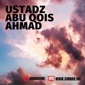 Tafsir al Jalalain - Ustadz Abu Qois Ahmad (kumpulan audio)