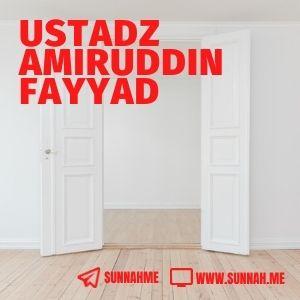 Durusul Lughoh Jilid 1 - Ustadz Amiruddin Fayyad (69 audio kajian)