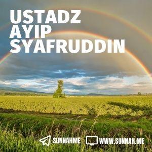 al Minhatur Rabaniyyah fi Syarhil Arba'in Nawawiyyah - Ustadz Ayip Syafruddin (44 audio kajian)
