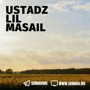 Mulakhos Qowaidul Lughoh Al Arobiyyah - Ustadz Lil Masail (kumpulan audio)