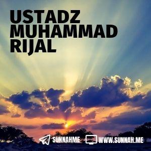 Ilmu Faraidh, Upaya Menghidupkan Hukum Waris Islam - Ustadz Muhammad Rijal (kumpulan audio)