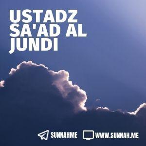 Tabsith al Ajurrumiyah - Ustadz Sa'ad al Jundi (kumpulan audio)