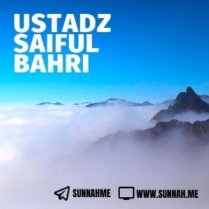 al Mulakhoshul Fiqhi - Ustadz Saiful Bahri (kumpulan audio)