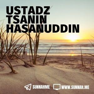 Bulughul Maram - Ustadz Tsanin Hasanuddin (kumpulan audio)