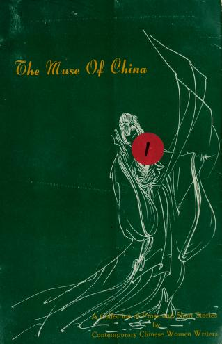Cover of: The Muse of China | by contemporary Chinese women writers.