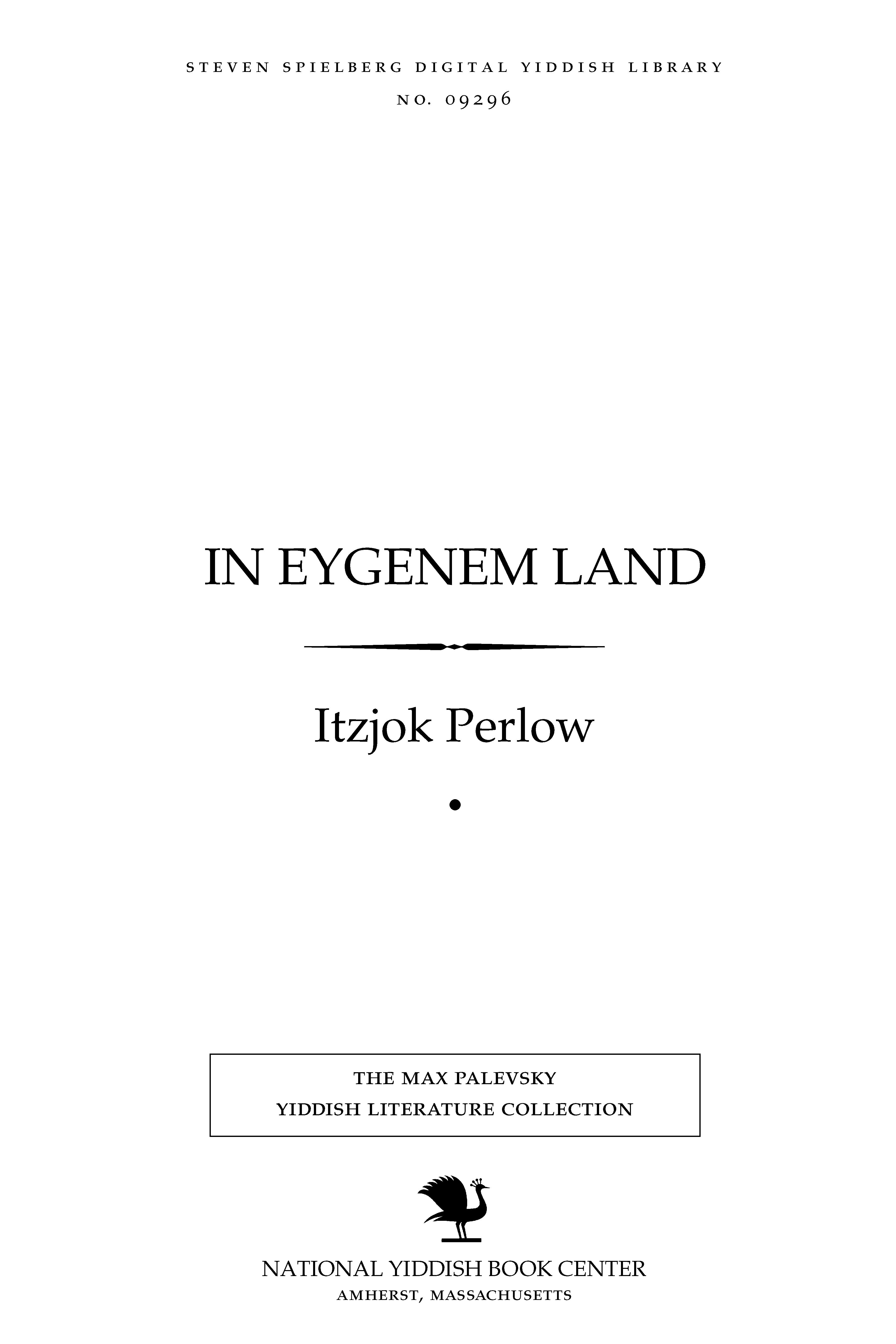Cover of: In eygenem land